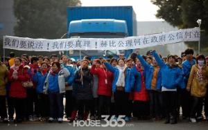 Chinaapplemotorolashanghaiistlabor8