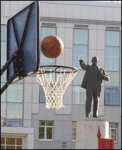Lenin baskets